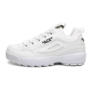 Trendsetting fila shoes For Comfort And