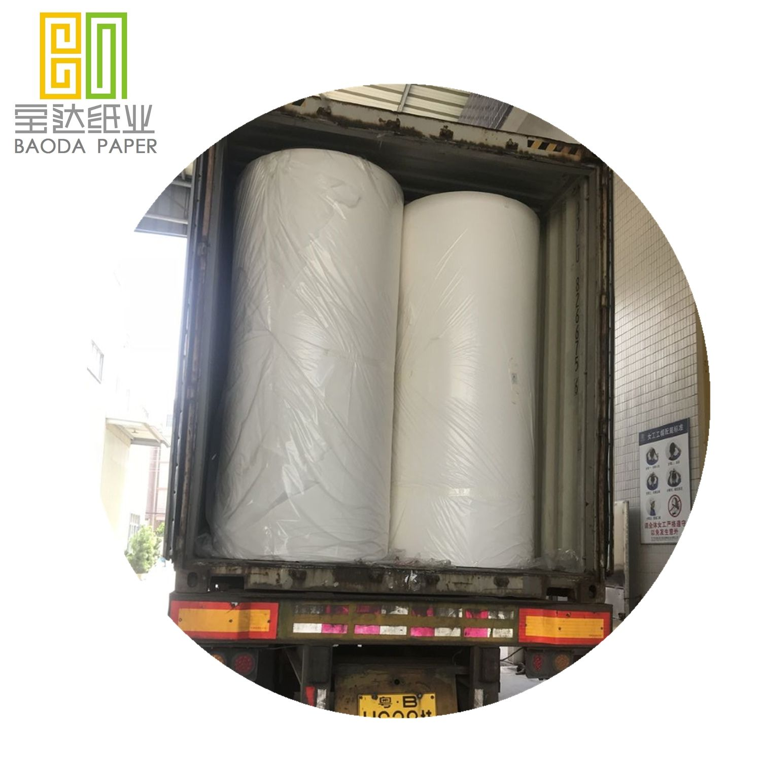 virgin pulp toilet paper parent roll raw materials Jumbo roll for toilet paper