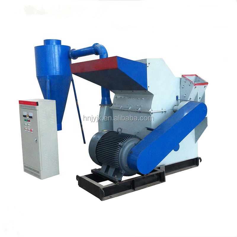Low price 800 type wood crusher hammer mill for wood chips/wood grinding equipment