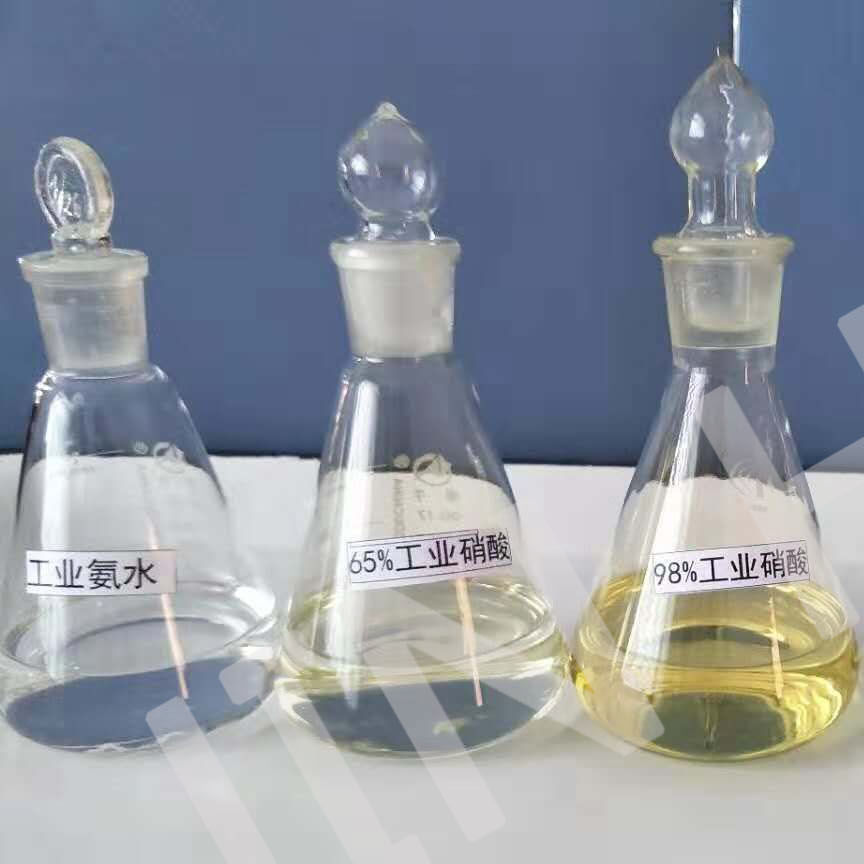 Retail wholesale industrial grade pure nitric acid