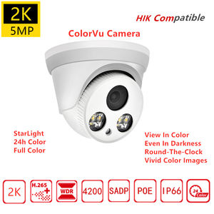 24hours color night 5MP metal shell mic poe ip camera DS-7104NI-Q1/4P/M cctv kits NVR 4 channel kits