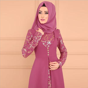 Factory cheap price wholesale muslim clothing muslim modest clothing muslim islamic clothing At Good Price