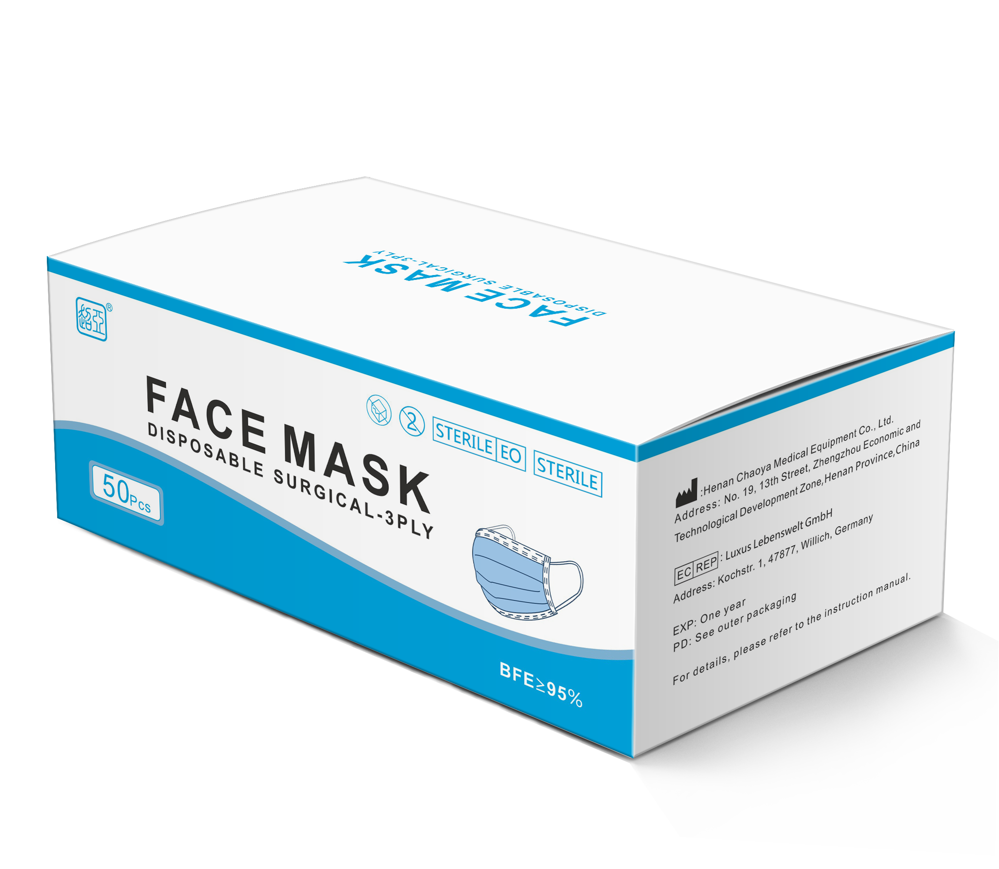 hot sell medical surgical face mask protective facisl mask non-woven with good factory price surgical mask