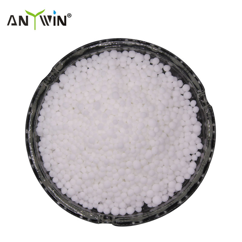 30 Years Factory Price Free Sample urea 46% Nitrogen Fertilizer