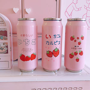 kawayi Cute 350ml/500ml Stainless Steel Insulated Cola Can Mug Soda Can pink Mug