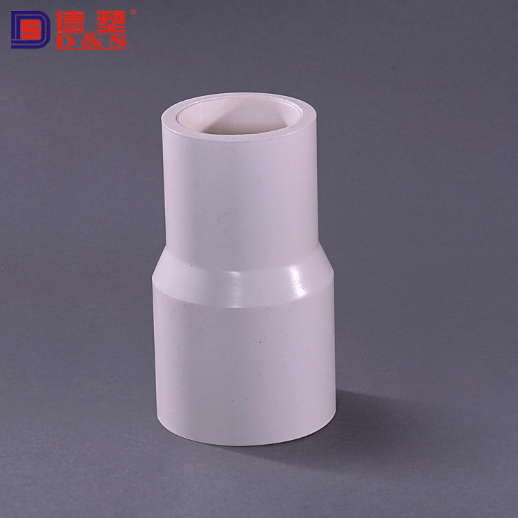 Quick connect pvc pipe fittings joints reducing pvc coupling for plastic tube