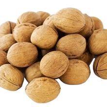 Thin Shell Price Fresh Delicious Nutrition Chinese Walnut And Kernels