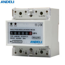 ADM100S KWH single phase digital energy meter 1.5-6A ANDELI