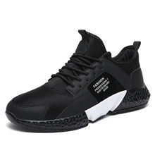 Hot style fashionable breathable leisure sports men running shoes