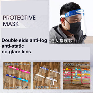 Fast Dispatch custom neck headwear face cover tubular cotton seamless Neck Tube bandanas protect eyes PET face cover