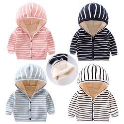 Children's sweater hooded cardigan Warm baby top