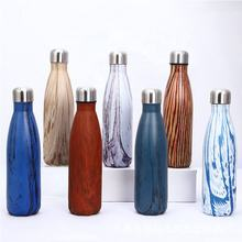 Sublimation Sport Water Bottle, 500ml Double Wall Stainless Steel Cola Shape Bottle