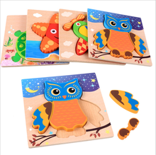 2019 high quality preschool educational toys wooden animals puzzle  wooden toys for children