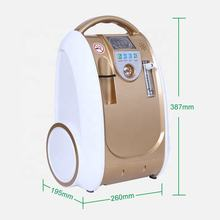 China Supplier portable oxygen concentrator with battery