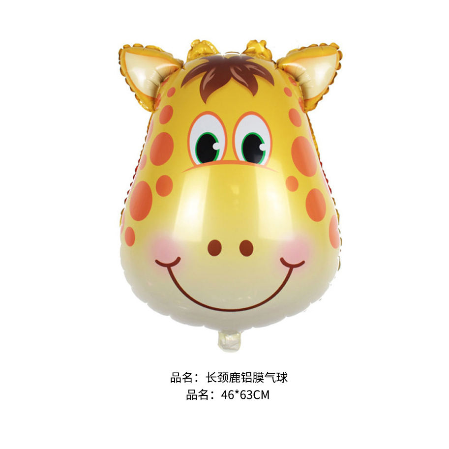 Zoo <span class=keywords><strong>Thema</strong></span> Liefert Dschungel Tier Tiger Löwe Affe Zebra Giraffe Kuh Air Helium Ballon für Kinder Geburtstag Party Decor