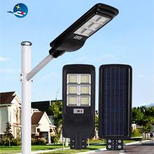 2020 outdoor motion sensor integrated all in one 200W solar led street light with pole no cheap but hot sale and easy to use