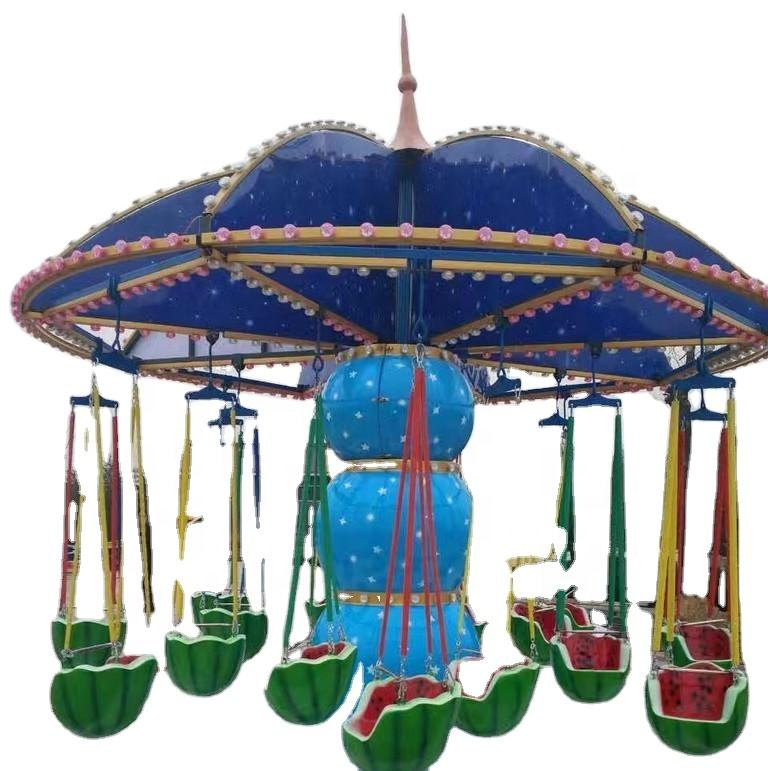 Amusement Park Rides 16 Seats Kids Swing Flying Chair For Sale