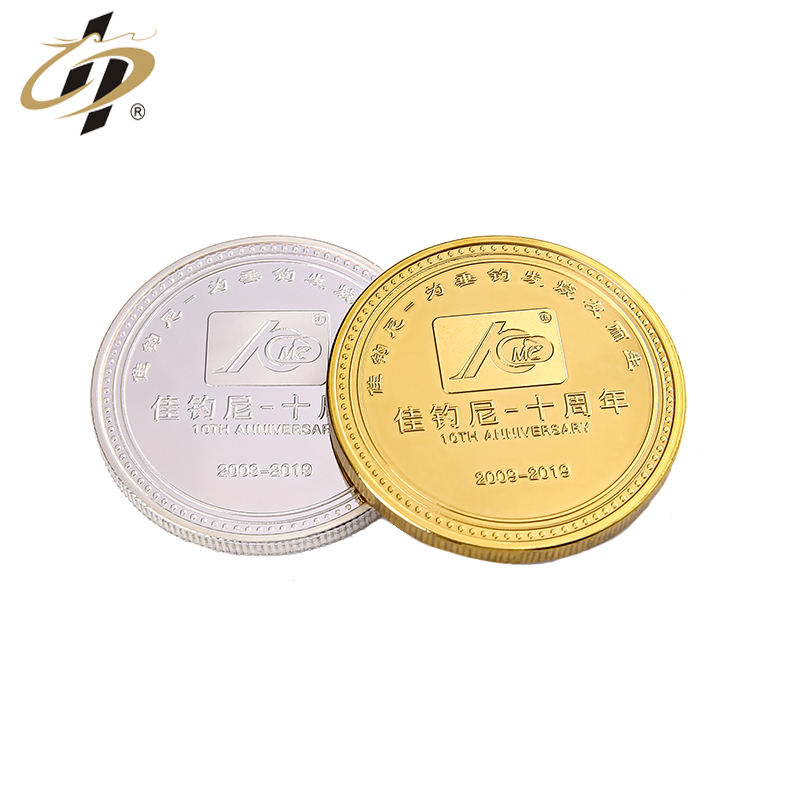 High quality making your own brand anniversary coins for souvenir
