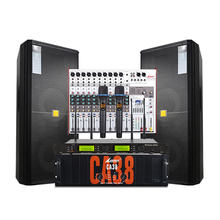 Professional Sound Pro Audio Kit Home Theatre PA System Mixers With CA Amplifier Speakers Price