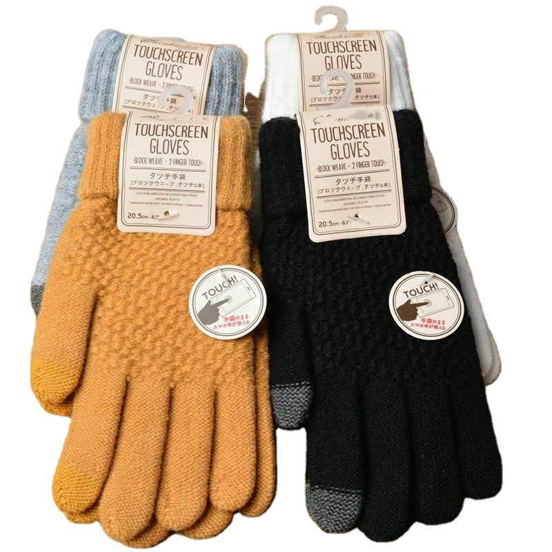 Wholesale Winter Touch Screen Gloves For Smarts Phone Tablet Full Fingers Gloves.