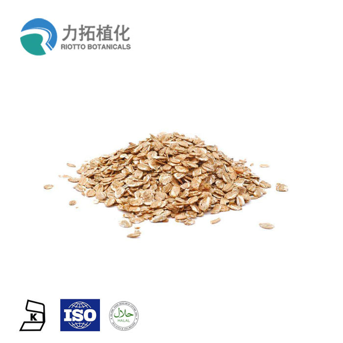 Pure natural oat extract 70% beta glucan powder