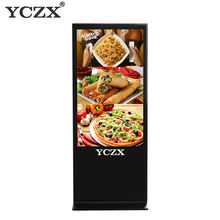 multi-touch android digital signage advertising for business