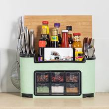Multifunctional  knife holder seasoning box set kitchen plastic storage box