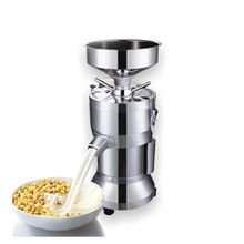 Stainless Steel Tofu Press Making Machine Soybean Milk Maker Price