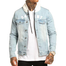 Winter Denim Jacket Men Embroid Letter Hooded Cowboy High Street Fashion Light Blue Streetwear Denim Jacket For Men