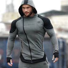 High quality cotton gym sport athletic European size soft   fleece wholesale  zipper-up hoodies