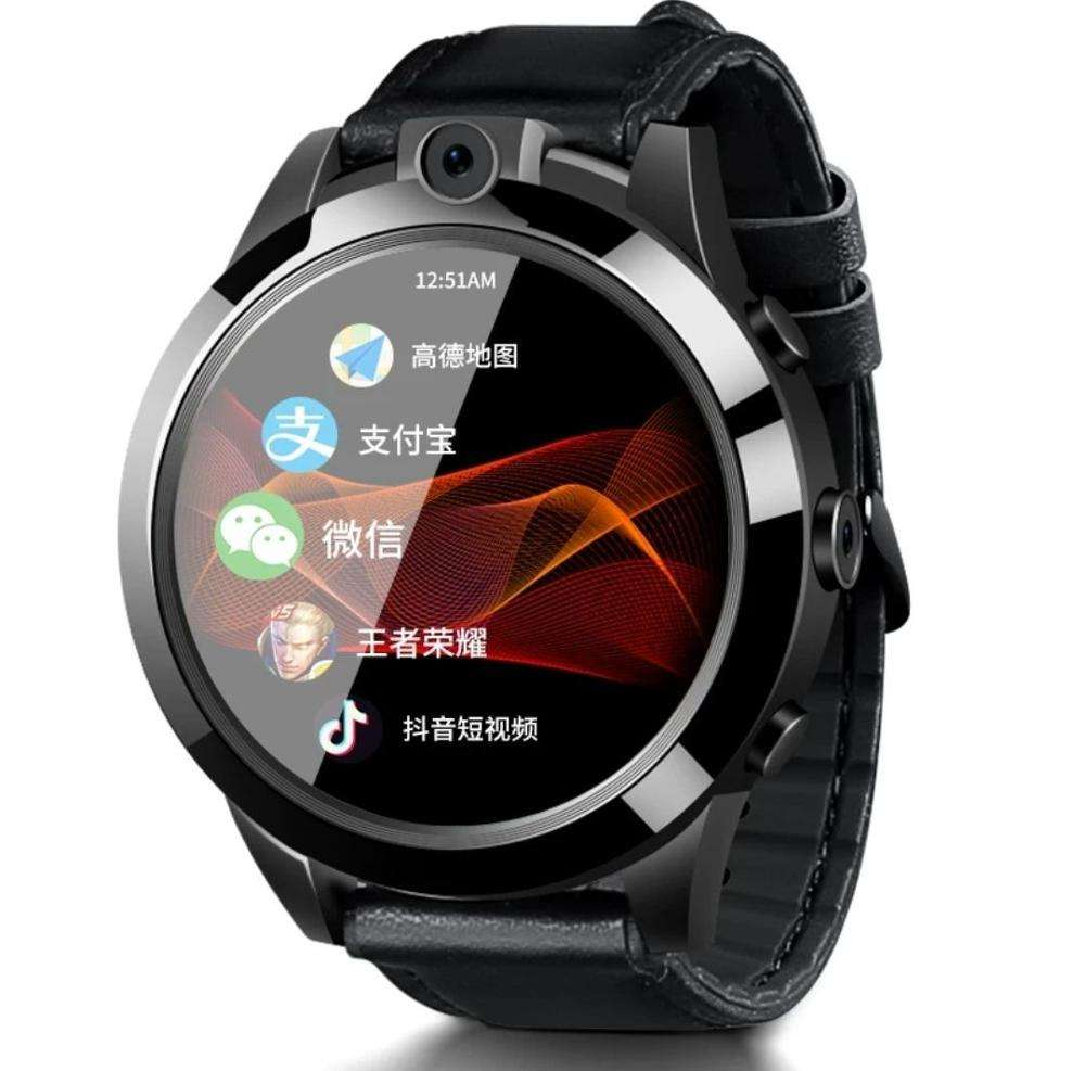 Current Men High Quality Smart Sport Watches with Heart Rate Monitor, Sleep Monitoring and Waterproof