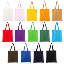 Recycle handbag women durable grocery plain shopping tote blank canvas bag