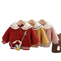 Warm Jacket 2020 Winter Baby Girl Cartoon embroidery thickened girl lamb cashmere  kids Coat With Bag
