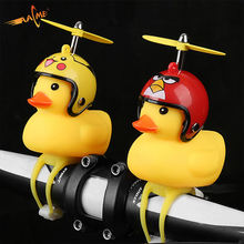Hot products cute small yellow duck broken wind duck bicycle light bell