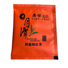 Quality Assurance Best Customized Packaging Taiwan Fine Organic Black Tea