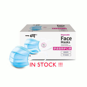 infant surgical face mask