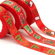 OEM Factory Satin Ribbon Wholesale Christmas Design 3cm Embossed Custom Printed Ribbon Roll For Decoration