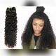 Alibaba China Beauty Supply Store Aliexpress 1St Grade 8 28 38 40 Inch Black And Burgundy Curly Bleach Brazilian Hair