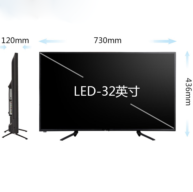 read to ship mini tv small size led tv 32 inch Ultra HD LED smart TV Manufacturer television