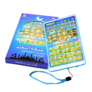 Early Learning Educational Arabic and English Machine Toys Laptop with Lanyard for Kids