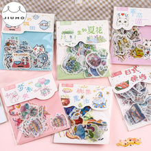 40Pcs/bag Japanese Kawaii Cartoon Comic Magic Deco Diary Stickers Scrapbooking Planner Decorative Stationery Stickers JIUMO