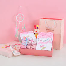 Newborn Princess Gift Box Spring and Autumn Newborn Girl Baby Clothes Full Moon Gift High-end Baby Set Box Newborn