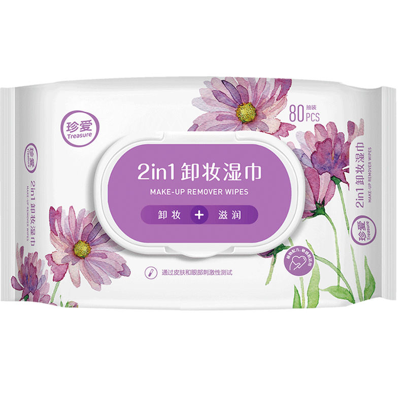 Treasure XZ21 Big Pack 80 Wipes Lady Facial Cleansing Wet Tissue, Makeup Remover Wet Wipes