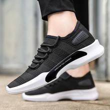 2020 the new men's casual shoes comfortable air sport shoes for men