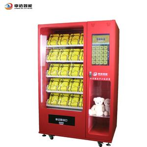 doggy snack vending machine pets toys vendor