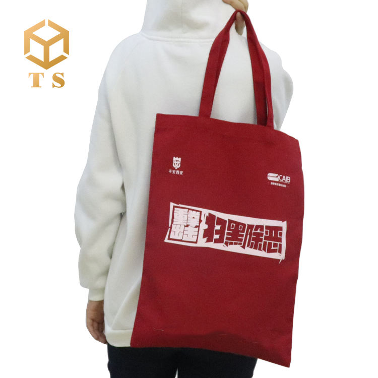 Factory Wholesale Custom Logo Plain Travel Grocery School Pocket Blank Printed tote bag cotton canvas