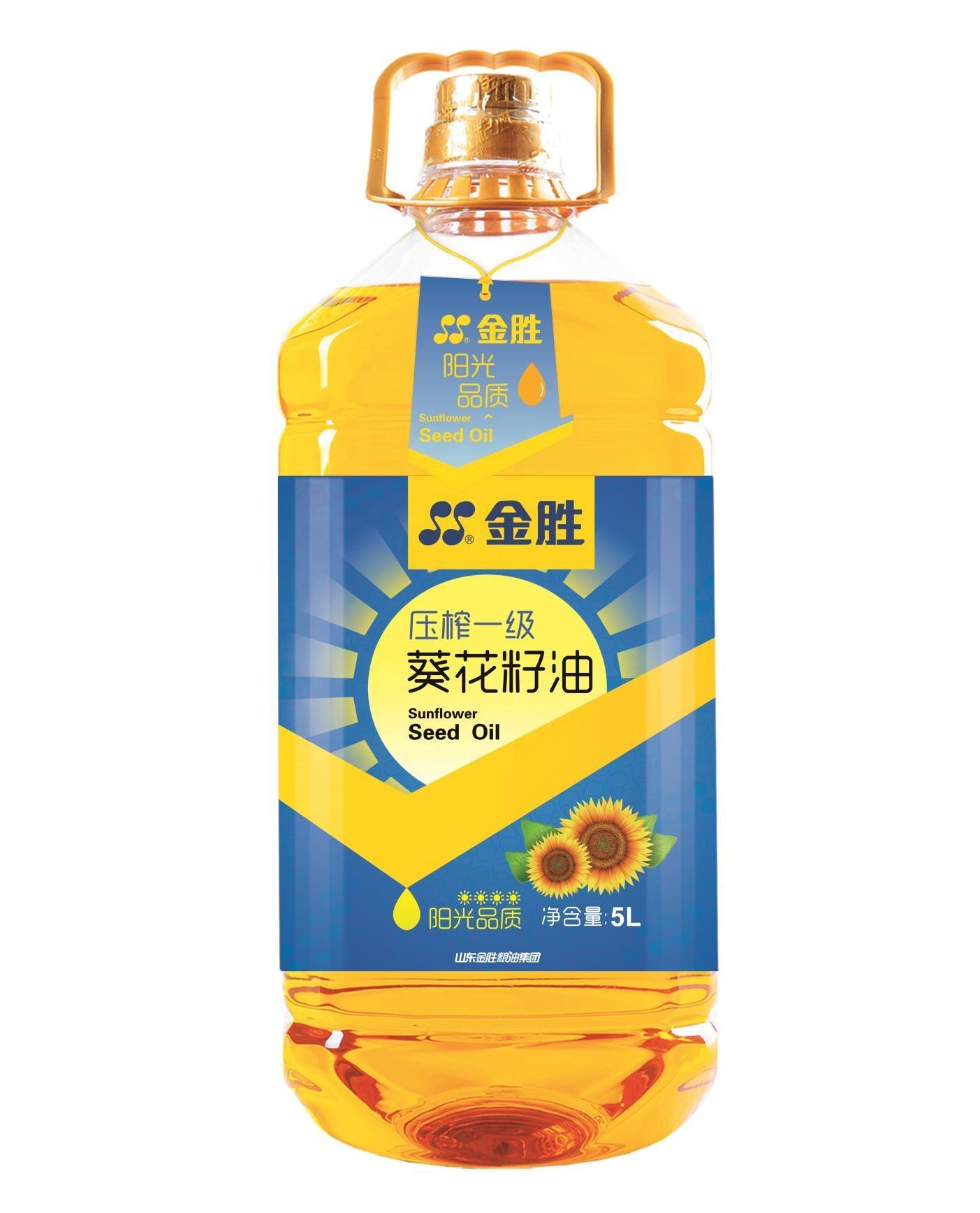 Cooking Flower Packaging Plastic Origin Oil Drum Sunflower seed oil