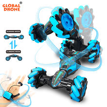 2020 New Arrival Global Funhood GW124 twist climbing car remote control toy car gesture control stunt car