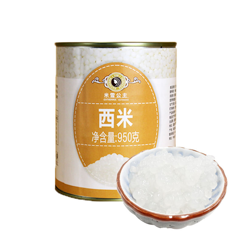 Canned tapioca Sago seed 950g instant sago ready to eat Raw Materia for milk tea bread dessert Pudding Soft Drink