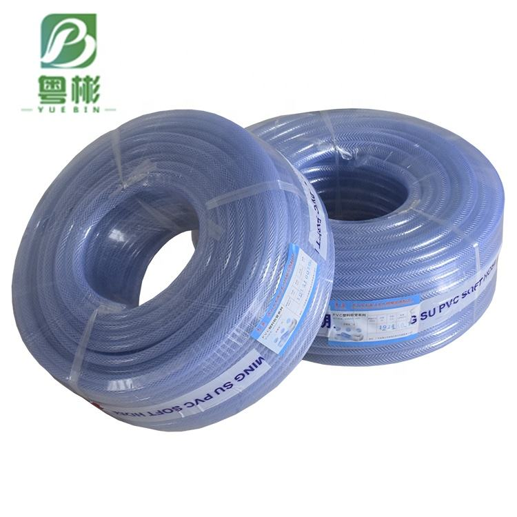 13*17mm transparent flexible PVC braided hose 1/2 inch water pipe